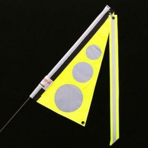 Wimpel S Neon Gelb